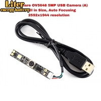 OV5648 5MP USB Camera, 5 megapixel OV5648 sensor 2592x1944 resolution, Small in Size, USB interface, UVC protocol, auto focusing