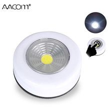 Mini Cordless COB LED Night Lights AAA Battery Powered Portable Easy Sticked Wall Lamp Wardrobe Closet Under Cabinet Light(China)