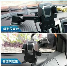 2017 suporte do telefone suporte do telefone do carro 270 ajustável de sucção suporte de montagem suporte para iphone samsung gps movil carro