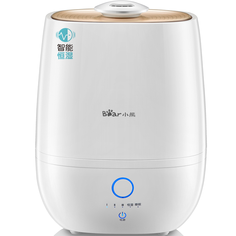 220V Bear Brand Ultrasonic Aromatherapy 4L Ultra Quiet Air Humidifiers For Home Office Air Purifier Humidifier JSQ-A40A2 220v 4l air purifier humidifiers touch control hot fog sterilization air humidifiers h 450 for home office 450ml h efficiency