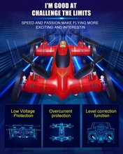 Original Syma X9 / x9s Fly Car 2.4G 4CH Remote Control RC Quadcopter Helicopter Drone Land / Sky 2 Function in 1 war chariot
