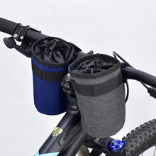 Hot Bicycle Bag Nylon Bike Bags 750ML Portable Kettle Riding Insulated Handlebar Cycling Accessories