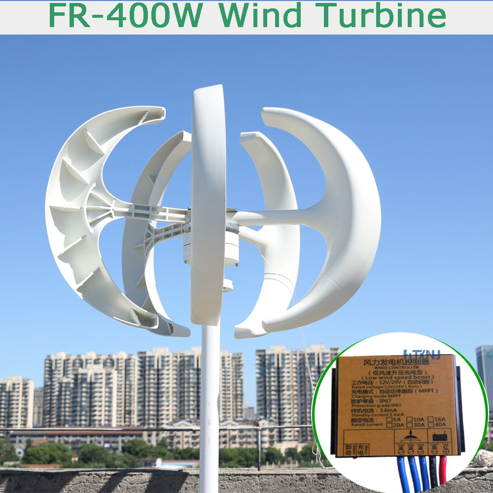 Hot selling 400w 12v/24v vertical wind turbine generator with maglev generator and MPPT charge controller все цены