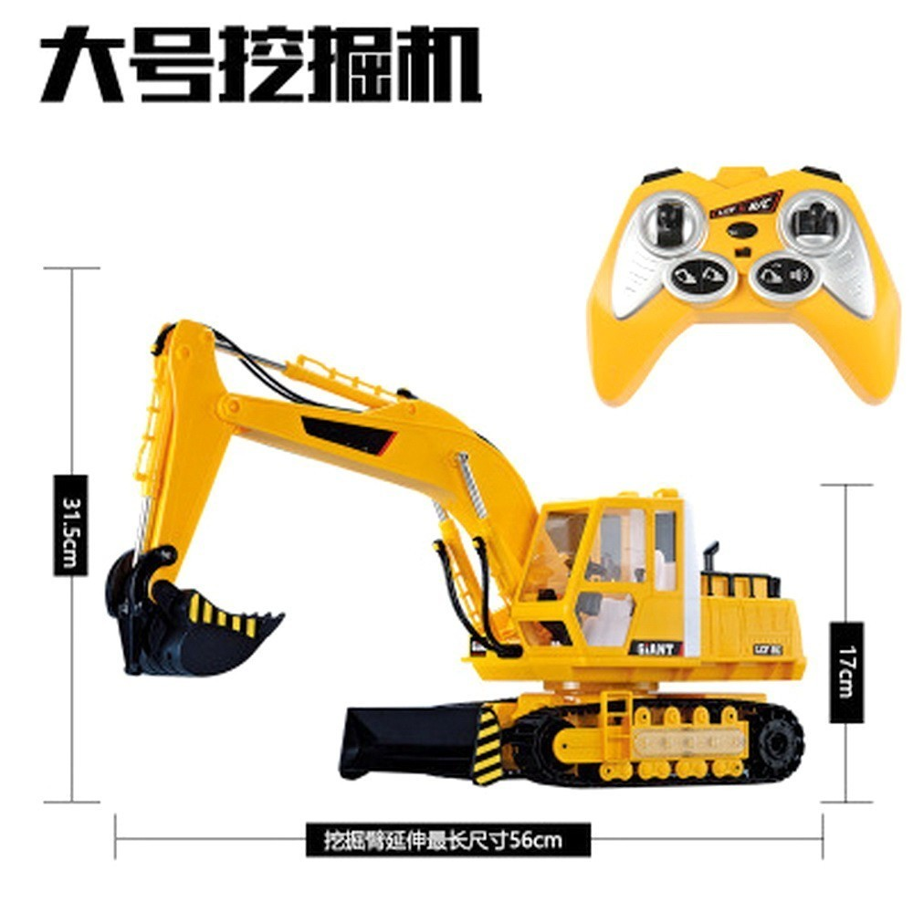 Remote Control Machinery Charge Action Engineering Vehicle Toys Wireless An Excavator Boy wltoys mini car digger truck model huina 1510 rc excavator car 2 4g 11ch metal remote control engineering digger truck model electronic heavy machinery toy