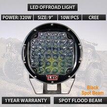 Round 320W Led Work Light 9inch 320W Led Driving Lights 12V 24V Truck Led Offroad lights