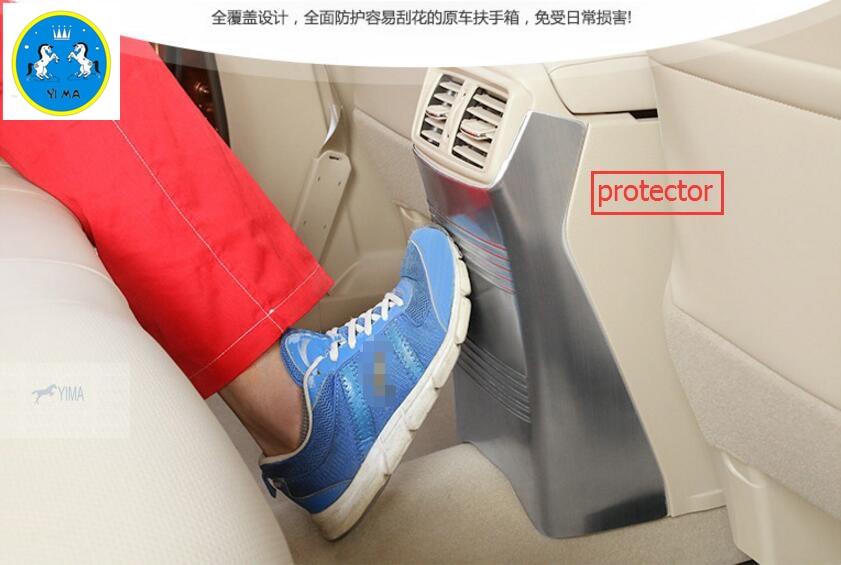 Lapetus For Nissan X-Trail T32 Rogue 2014 2015 2016 Rear Storage Box Anti Kick Protector Panel Molding Garnish Cover Trim