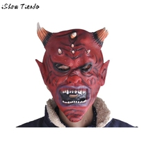 Halloween Mask Horned Beast Bloody Scary Mask Party Cosplay Mascaras de Latex Realista #2729