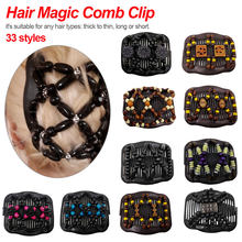 Korean Variety hairband flower hair combs hair accessories Crown Bride Hair Clips Hair Wire Beads Magic Comb Shape Comb(China)