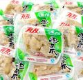 Shipping friends 500g Mini mountain pepper bubble chicken chicken snacks a catty of 20 packets about independent packet