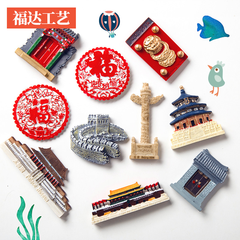 (5 pieces / lot)Explosion of the Chinese style tourism souvenirs creative three - dimensional resin refrigerator