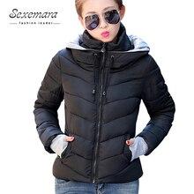 Женская куртка 2016