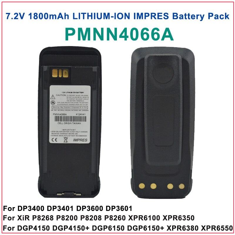 PMNN4066A MOTOTRBO IMPRES LITHIUMION 1800mah Battery For Motorola MOTOTRBO DP3400 DP3600 XPR6550 DGP6150 XiR P8268 P8200 DGP6150