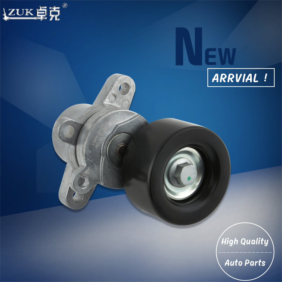 ZUK High Quality Belt Tensioner Pulley For NISSAN MAXIMA A35 MURANO Z51 QUEST ALTIMA L32 3
