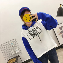 Autumn Winter Fashion Hoodies Loose Soft White Blue Red combined color