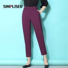 SIMPLISER 2018 Spring Harem Pants Women Pants Mid Waist Trousers Loose Femme Pantalon White Black Female M-5XL Office Work Pants