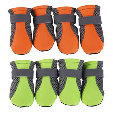 Dog shoes cute mesh boots claw protection outdoor orange breathable dirt resistant(China)
