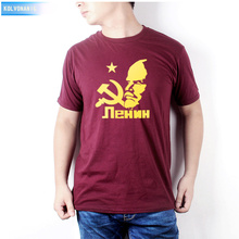 KOLVONANIG 2018 New Soviet Union The Communist Lenin Print T Shirts Mens Short Sleeve T-Shirt USSR CCCP Communism Cotton Tops