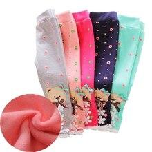 Брендовые теплые штаны для малышей осенне-зимние флисовые трикотажные штаны для маленьких детей штаны для малышей возрастом от 0 до 3 лет