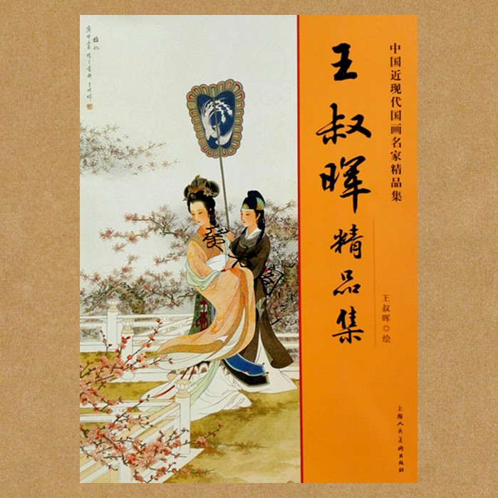 Chinese Painting Book For Beautiful Women Chinese Realistic Painting Gongbi Brush Painting Figure 80pagesChinese Painting Book For Beautiful Women Chinese Realistic Painting Gongbi Brush Painting Figure 80pages