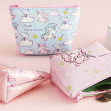 Mini Girl Lady's Cute Unicorn Small Wallet Card Holder Change Coin Money Purse Mini Pouch Handbag Coin Purses(China)