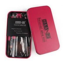 7PCS Newest Pink Makeup Brush Set Mini Size Professional Cosmetics Make Up Brushes For With Metal Box make up brush Kit