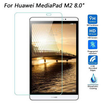 Szkło hartowane przeciwwybuchowe Screen Protector dla Huawei Mediapad M2 8 0 M2-801 802 M2 10 0 #8222 M2-A01L Tablet folia ochronna tanie i dobre opinie yccgta Przedni Film Telefon komórkowy HD Clear Tempered Glass Screen Protector 2 5D 0 26mm-0 3mm For Huawei Mediapad M2 8 0 M2-801 802 Screen Protector