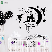 YOYOYU Wall Decal Cartoon Fairy Personalized Name Stickers Vinyl For Kids Rooms Moon And Star Girls Bedroom Decor DIY SY912