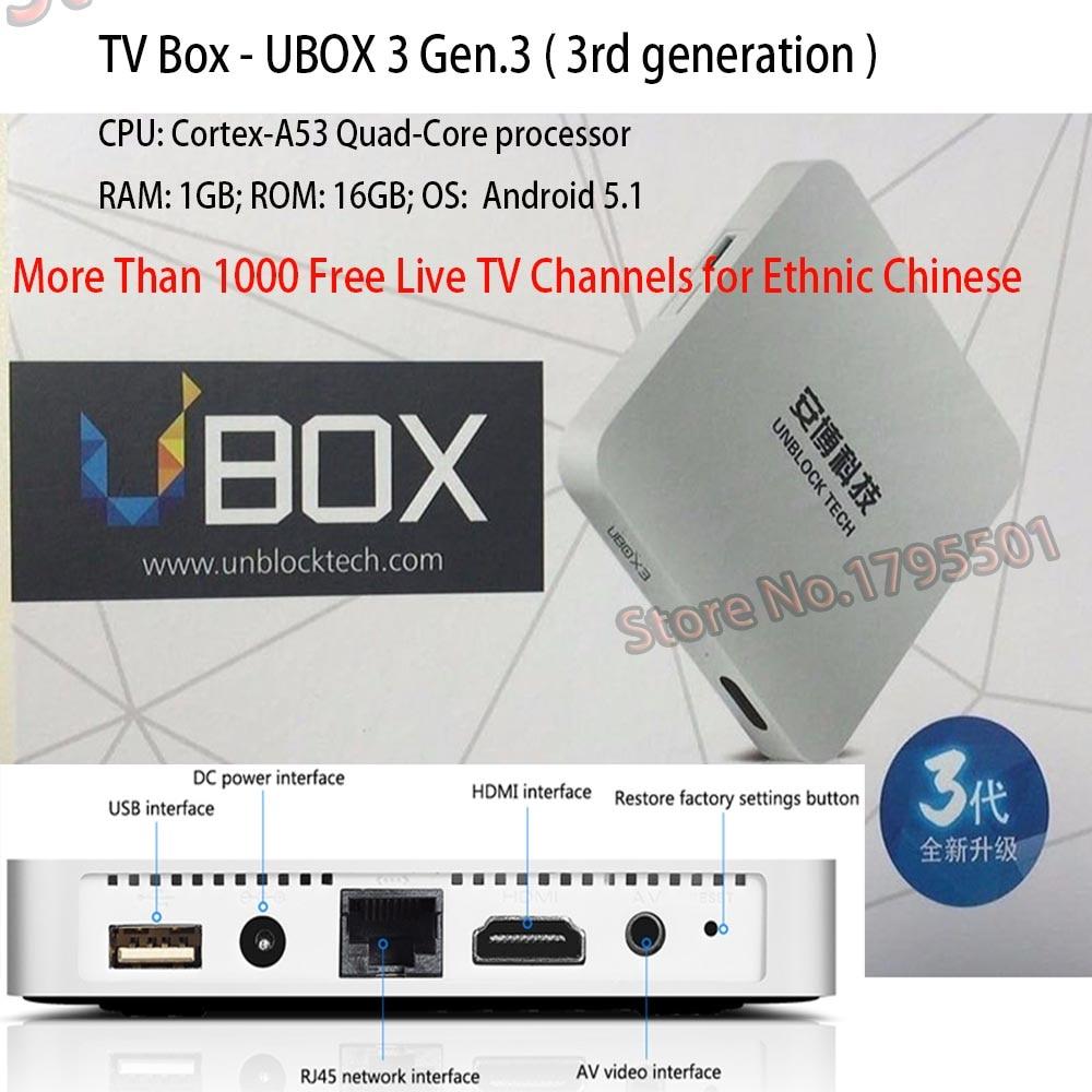 2016 Lastest IPTV UBOX 3 Gen 3 S900Pro UNBLOCK Smart Android font b TV b font
