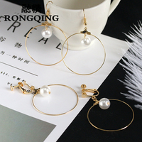 RONGQING 1pair Jewelry Personality Circles For Women Fashion Gold-color Jewelry Bijoux pearl Statement Earrings