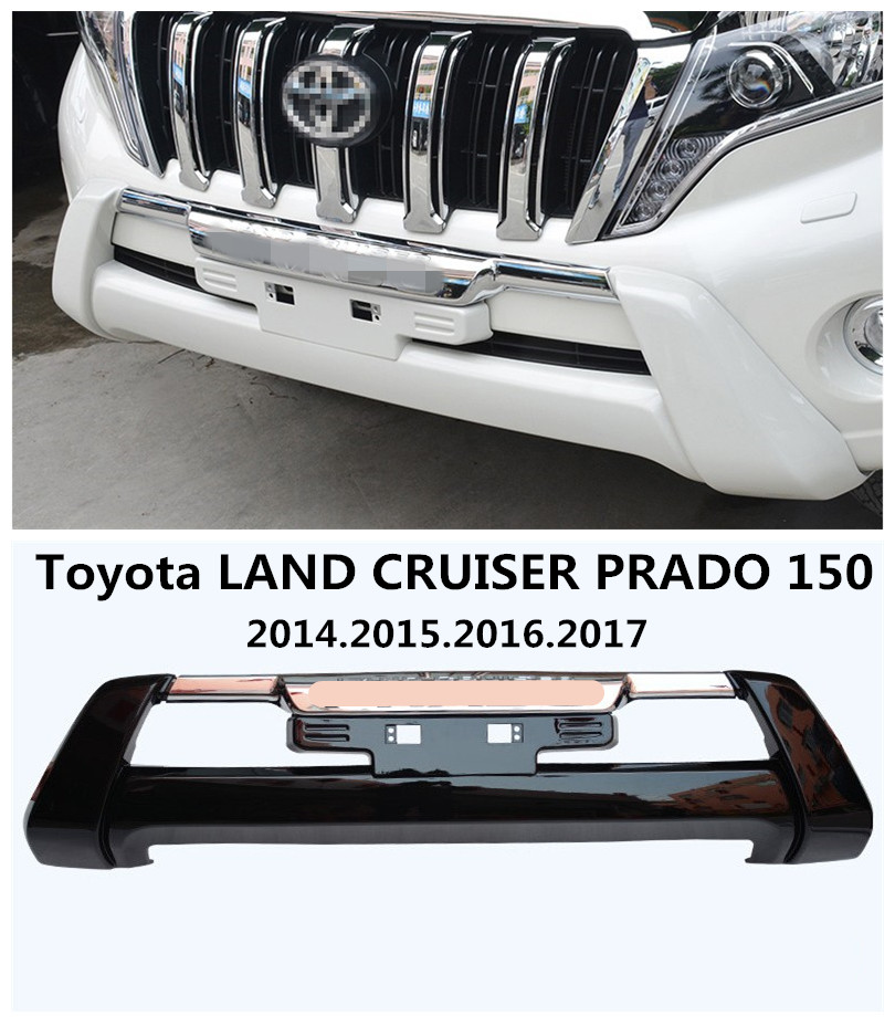 Автомобиля бампер передний охранник для Toyota Land Cruiser Prado FJ150 2014.2015.2016.2017 бампер плиты высокое качество авто Аксессуары