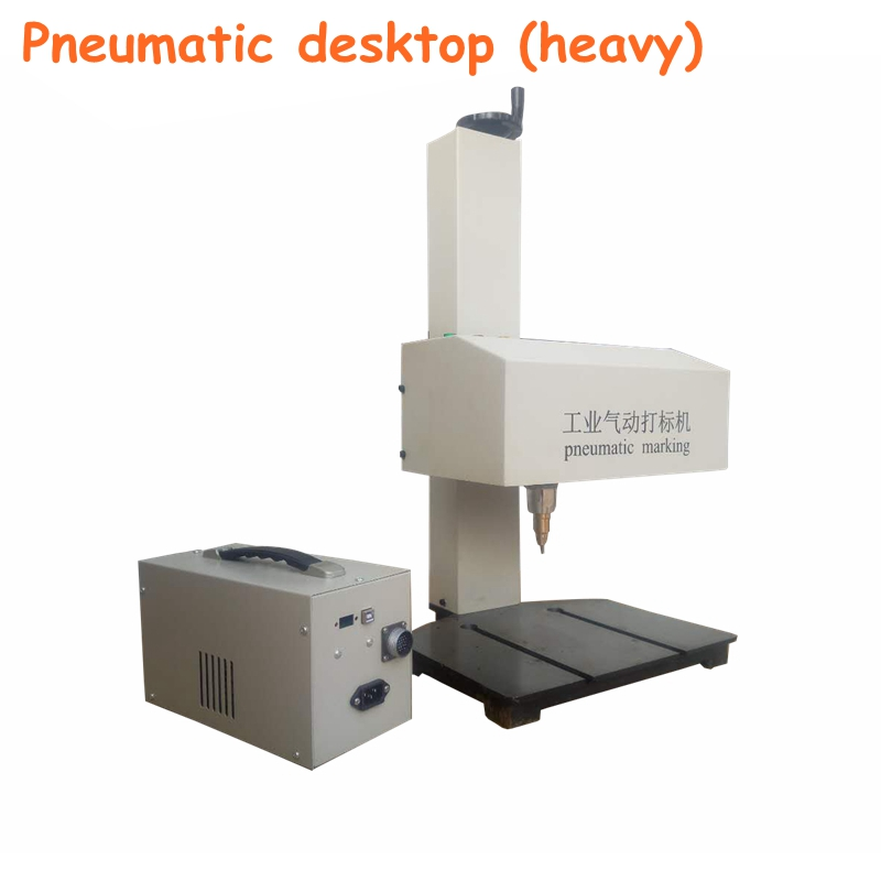 18090 VIN NO. chassic NO. engine marking pneumatic marking machine metal engraving machine thick marking18090 VIN NO. chassic NO. engine marking pneumatic marking machine metal engraving machine thick marking