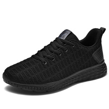 Купить с кэшбэком 2019 Men Shoes Summer Sneakers Breathable Casual Shoes Couple Lover Fashion Lace up Mens Mesh Flats Shoe Big Plus Size 6J7836