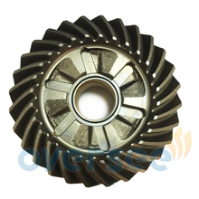 OVRERSEE 6K5 45560 00 0 Forward Gear Replaces For Yamaha Outboard 50HP 60HP 70HP