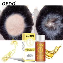 Hair Growth Product Ginseng Prevent Loss Essential Oil Faster Hairs Ginger Treatment Top Quality Essence