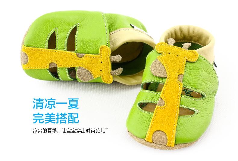 chinelos infantis 0-6 6-12 12-18 18-24 novo