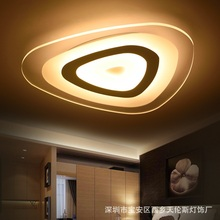 Minimalist modern minimalist super thin living room lamp acrylic led ceiling manufacturer small bedroom lighting acc