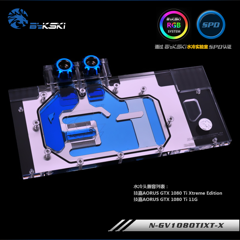 Bykski N GV1080TIXT X full coverage Graphics Card Water Cooling Block for AORUS GTX 1080 Ti