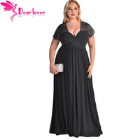 Dear-lover Party Longo Vestidos Big Women Black Lace Yoke Ruched Twist High Waist Plus Size Gown Dress with Short Sleeve LC61025