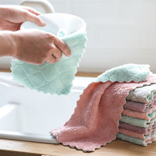 1PC Super Absorbent Microfiber kitchen Dish Cloth Newest High-Efficiency Tableware Household Cleaning Tool Gadgets Towel