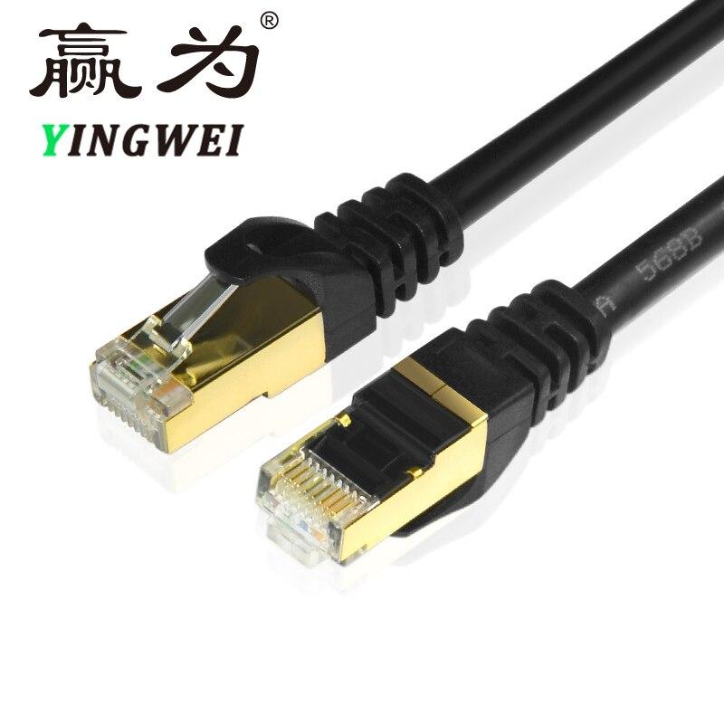 Imagen de Cat7 Ethernet Cable RJ45 Computer XBOX Networking LAN Cords CAT 7 Jumper Gigabit Computer Copper Wire Core 10Gbps Network Cable