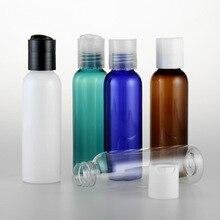 5pcs/set 60ml round shoulder plastic bottle centuries caps Emulsion squeeze Sub-bottle wholesale BQ142