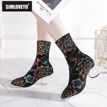 SIMLOVEYO 2019 Autumn Chinese Flower Women Mid-Calf Boots Round Toe Transparent Clear Heels Party Big Size 44 Brand Design Shoes(China)