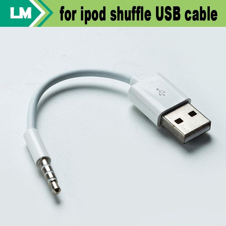 w wholesale ipod shuffle charger