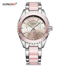 LONGBO Brand Fashion Watch Women Luxury Imitation Ceramic and Alloy Bracelet Waterproof Quartz Watch Ladies Elegant Watch 80303