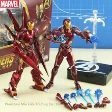 Hasbro Avengers4 SHF MK50 Rotating Iron Man Model toys