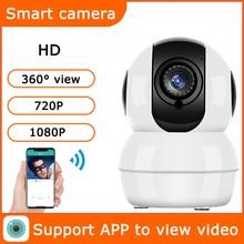 DUORUN HD 720P 1080P Smart Home Security IP Camera WiFi Two Way Audio Wireless Mini Camera Night Vision CCTV Camera Baby Monitor