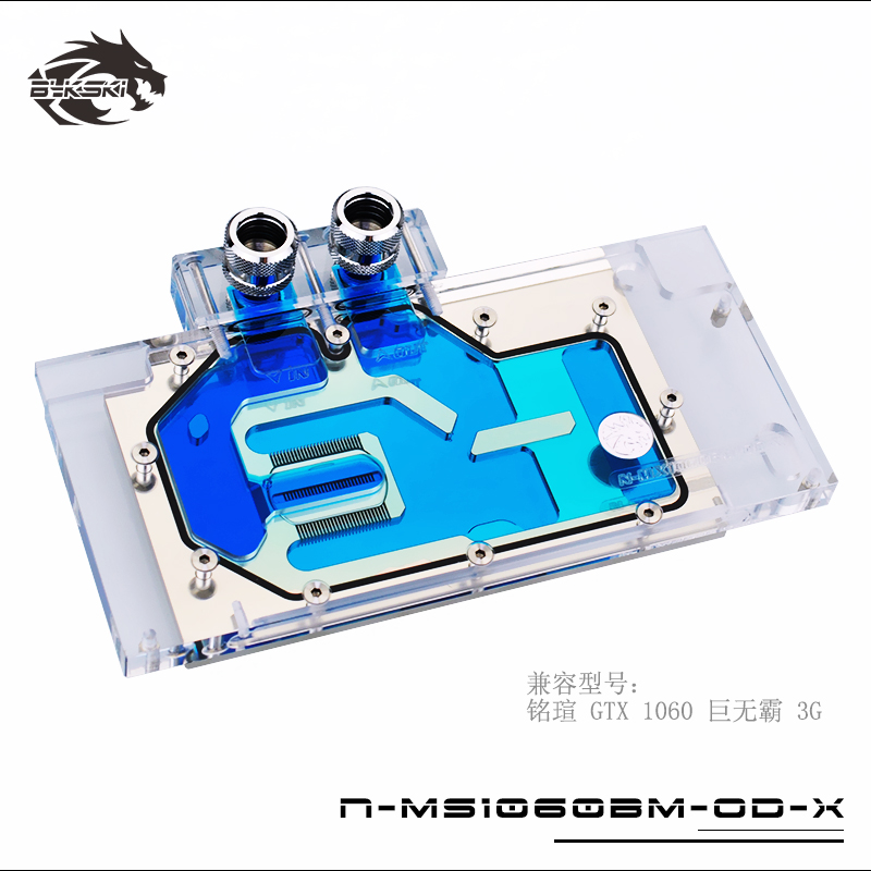 Bykski N-MX1060BM-OD-X GPU Water Cooling Block for PLAIT GTX1070 DualBykski N-MX1060BM-OD-X GPU Water Cooling Block for PLAIT GTX1070 Dual