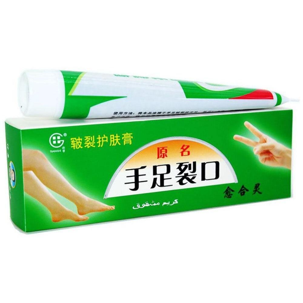 Hand Foot Crack Cream Heel Chapped Peeling Repair Anti Dry Crack Winter Feet Care Chinese Medicinal Ointment Cream Skin Care