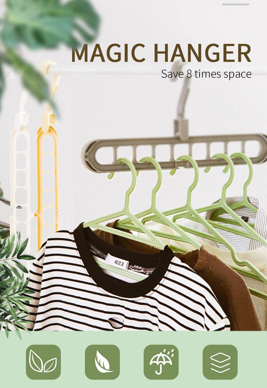 Вешалка для одежды, органайзер, многопортовая поддержка, вешалка для детского пальто, сушильные стеллажи, пластиковый шарф, вешалка для хранения, вешалки для одежды