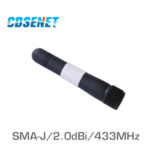 10Pcs/Lot High Gain 433MHz Wifi Antenna CDSENET TX433-JZ-5 3.0dBi Sma male 433 MHz Omnidirectional for rf Module 4pcs lot omni 868mhz high gain wifi antenna cdsenet tx868 jz 5 2 0dbi sma male omnidirectional antennas for communication